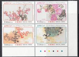 2018 Macau Birdsong & Spring Flowers Fleurs Birds Complete Block Of 4 MNH - Unused Stamps
