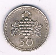 50 MILS 1976  CYPRUS /7753/ - Chipre