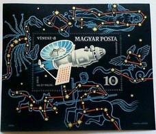 HUNGARY , 1973 Zodiac And Venusian Probe Venus 8. - Europa