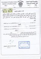 SOUTH SUDAN 2010 Legal Document With 2x 50 SD Bahr El Jebel / Central Equatoria Duty Revenue Tax Juridical Stamp SOUDAN - Zuid-Soedan