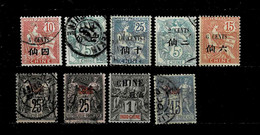 11315- French Offices Abroad, Offices In China. Collection Of Stamps - Unclassified