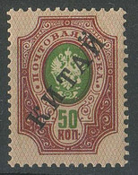 Russia Offices In China 1910/1918 - 50k ☀ MNH (**) - China