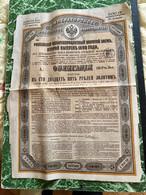 Gt  De Russie  Emprunt  Russe  4% Or  Seconde  émission  1890 ------- Obligation  De  125  Roubles - Russia