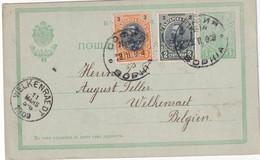 BULGARIE 1909     ENTIER POSTAL/GANZSACHE/POSTAL CARTE DE SOFIA - Postcards