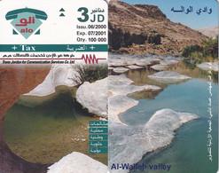 JORDAN - Al-Walleh Valley, 06/00, Sample(no Chip, No CN) - Landscapes