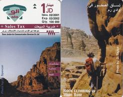 JORDAN - Rock Climbing In Wadi Rum, 02/01, Sample(no Chip, No CN) - Landscapes