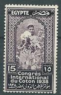 Egypte  - Yvert N°   204  **  Neuf   Sans  Charnière -  ABC 32410 - Unused Stamps