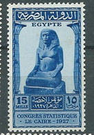 Egypte  - Yvert N°   133  **  Neuf   Sans  Charnière -  ABC 32412 - Unused Stamps