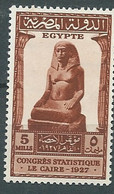 Egypte  - Yvert N°   131  **  Neuf   Sans  Charnière -  ABC 32413 - Unused Stamps