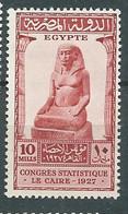 Egypte - Yvert  N° 132 **  Neuf Sans Charnière  -  Abc 32414 - Unused Stamps