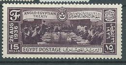 Egypte - Yvert  N° 185 **  Neuf Sans Charnière  -  Abc 32416 - Unused Stamps