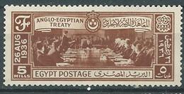 Egypte - Yvert  N° 184 **  Neuf Sans Charnière  -  Abc 32417 - Unused Stamps