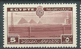 Egypte - Yvert  N° 206 **  Neuf Sans Charnière  -  Abc 32419 - Unused Stamps