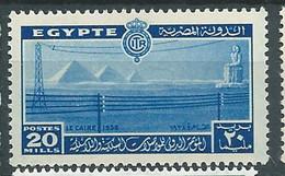 Egypte -  Yvert  N° 208 **  Neuf Sans Charnière ( Adhérences De Couleurs Au Dos )   -  Abc 32422 - Unused Stamps