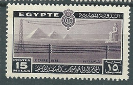 Egypte -  Yvert  N° 207 **  Neuf Sans Charnière  -  Abc 32424 - Unused Stamps