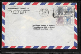 Hong Kong 1953, Cover To Holland ( Ref 2017) - Covers & Documents