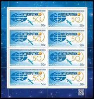 """RUSSIA 2021 Sheet MNH VF ** Mi 3051 ESPACE International Space Communication """"Intersputnik"""" TELECOM SATELLITE 2827 - Blocchi & Fogli"""