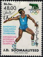 Somalie 1987 Oblitéré Used Sports Olympiques Javelin Lancer Du Javelot Y&T SO 349 SU - Somalia (1960-...)