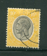 TANGANYIKA- Y&T N°26- Oblitéré - Tanganyika (...-1932)