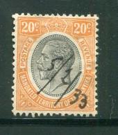 TANGANYIKA- Y&T N°28- Oblitéré - Tanganyika (...-1932)