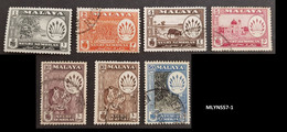 (MLYNS57-1) MALAYA MALAYSIA MALAISIE NEGRI SEMBILAN 1957 Oblitérés Et 1C * MH - Negri Sembilan