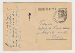 Bulgaria 1932 Stationery Card PSC With Rare Railway TPO Cachet Postmark (61452) - Postcards