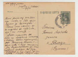 Bulgaria Bulgarian Postal History 1930s PSC Stationery Card PSC (m1204) - Postcards