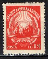ROMANIA - 1948 - STEMMA DELLA REPUBBLICA POPOLARE RUMENA - MH - Nuevos