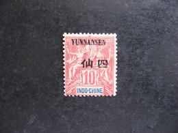 YUNNANFOU : TB N°5 , Neuf X . - Nuevos