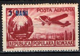 ROMANIA - 1952 - AEREO CHE VOLA SU EMBLEMA DELLA REPUBBLICA E FABBRICHE CON SOVRASTAMPA - OVERPRINTED - MH - Nuevos