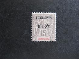 YUNNANFOU : TB N°6 , Neuf X . - Nuevos