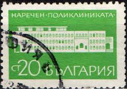 BULGARIA - 1969 - POLICLINICO DI NACHEREN - USATO - Gebraucht