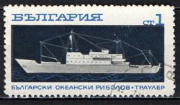 BULGARIA - 1969 - PESCHERECCIO PER PESCA D'ALTURA - USATO - Gebraucht