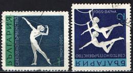 BULGARIA - 1969 - CAMPIONATO DEL MONDO DI GINNASTICA ARTISTICA A VARNA - USATI - Gebraucht