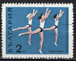 BULGARIA - 1969 - CAMPIONATO NAZIONALE DI GINNASTICA ARTISTICA - USATO - Gebraucht