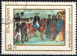 BULGARIA - 1968 - PROCESSIONE CON LE RELIQUIE DI SAN IVAN RILSKY - USATO - Gebraucht