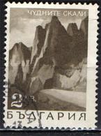 BULGARIA - 1968 - CHUDNITE SKALI (MONTAGNE) - USATO - Gebraucht