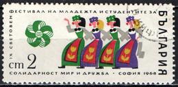 BULGARIA - 1968 - FOLCLORE: DANZA TRADIZIONALE BULGARA - USATO - Gebraucht