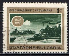 BULGARIA - 1968 - ATTRAVERSANDO IL DANUBIO - OPERA D'ARTE DI ORENBUGSKI - 90° DELLA LIBERAZIONE DALLA TURCHIA - USATO - Gebraucht