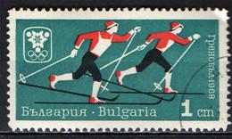 BULGARIA - 1967 - OLIMPIADI INVERNALI DI GRENOBLE - FRANCIA - USATO - Gebraucht