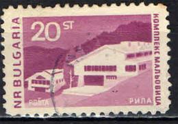 BULGARIA - 1966 - TOURIST HOUSE: RILA - USATO - Gebraucht