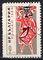 BULGARIA - 1966 - FOLCLORE DI PRIMAVERA: IL BATTERISTA - USATO - Gebraucht
