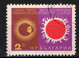BULGARIA - 1965 - ANNO INTERNAZIONALE DE LSOLE: SOLE CON CORONA - USATO - Gebraucht