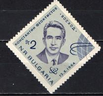 BULGARIA - 1965 - KONSTANTIN FEOKTISTOV - ASTRONAUTA SOVIETICO - USATO - Gebraucht