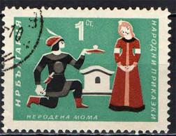 BULGARIA - 1964 - FIABE - FAVOLE - USATO - Gebraucht