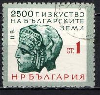 BULGARIA - 1964 - VOLTO DI DONNA - OPERA DEL 2° SECOLO - USATO - Gebraucht
