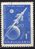 BULGARIA - 1963 - LANCIO DEL LUNIK VERSO LA LUNA - USATO - Gebraucht