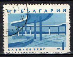 BULGARIA - 1963 - COSTA DEL SOLE - PROMENADE - USATO - Gebraucht