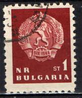 BULGARIA - 1963 - STEMMA DELLA BULGARIA - USATO - Gebraucht