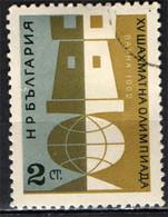 BULGARIA - 1962 - CAMPIONATO MONDIALE DI SCACCHI A VARNA - TORRE - USATO - Gebraucht